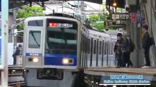 曇り空の東急東白楽駅/Cloudy Tokyu Higashi-Hakuraku station/2018.05.08