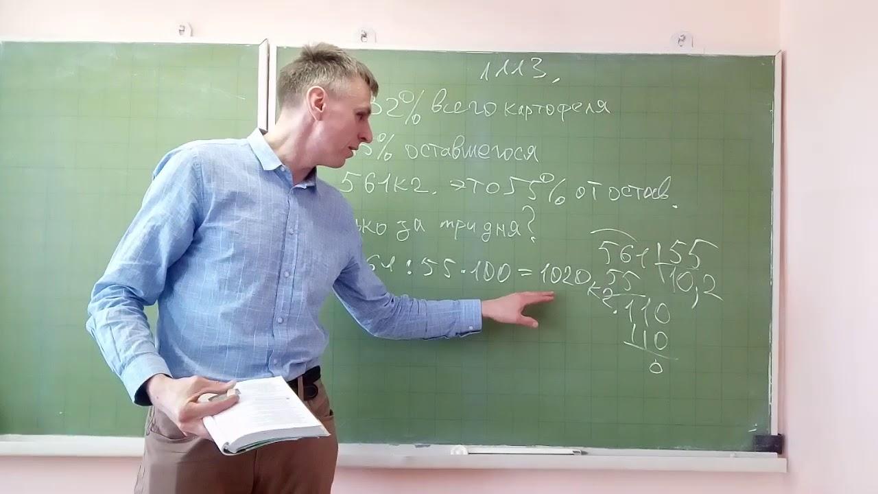 Как решишь задачу с процентами задача на скорость 9 класс с решением