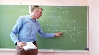 задача на проценты Как найти число по его процентам