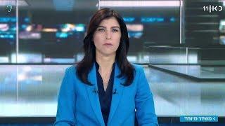 חדשות הערב 12.11.18: הסלמה בדרום: תחנת טלוויזיה של חמאס הופצצה | המהדורה המלאה