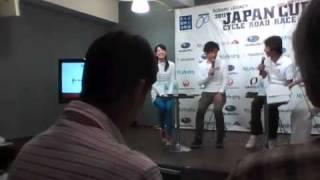 Japan Cupサイクルロードレース2011記者発表会で行われた、今中大介さん...