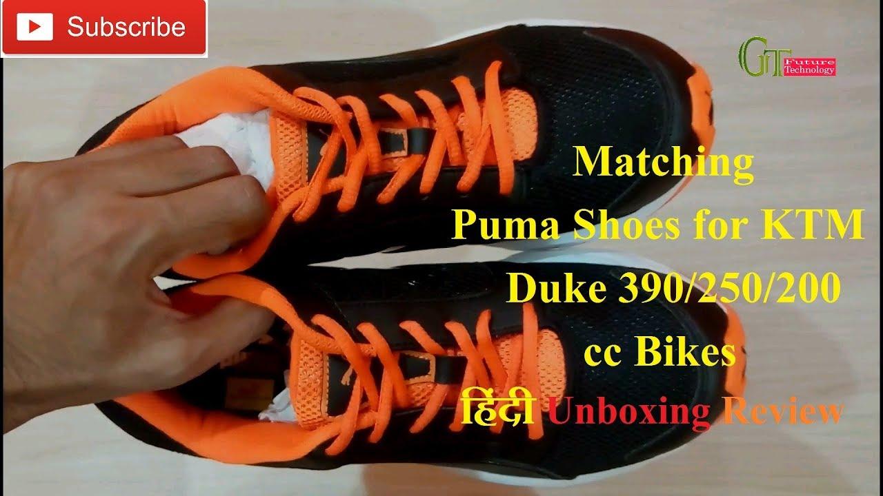 4287ca89770 Puma Splendor Dp Running shoes Matching Shoes Black orange white for KTM  Duke 390 bike  Hindi