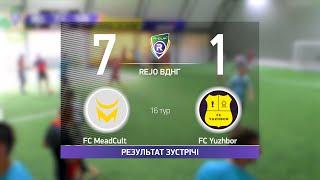 Обзор матча FC MeadCult 7 1 FC Yuzhbor Турнир по мини футболу в городе Киев