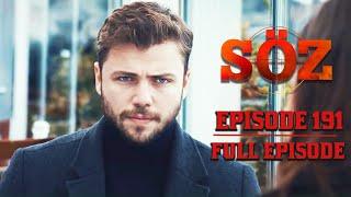 The Oath | Episode 191 (English Subtitles)