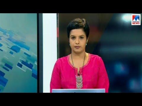 ഒരു മണി വാർത്ത | 1 P M News | News Anchor -Nisha Purushothaman| April 16, 2018