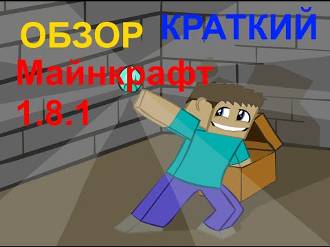 Майнкрафт Видео ОБЗОР АЛМАЗНОГО ДЕРЕВА - YouTube