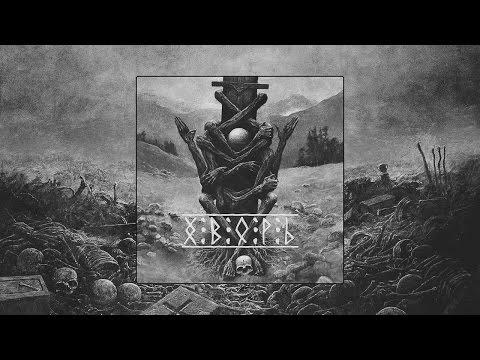 ΛΛ4Я4ZΛΛ - Х В О Р Ь [Guest Mix]
