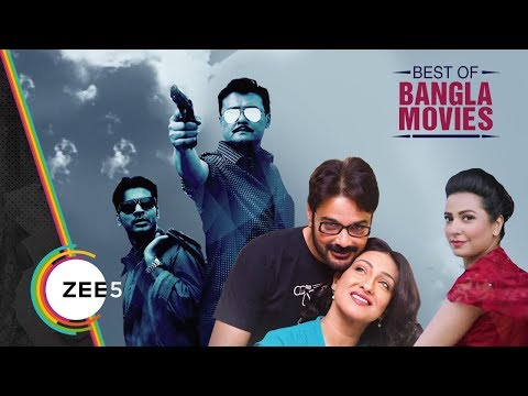 Best Of Bengali Movies | Now Streaming On ZEE5 - YouTube