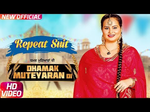 Repeat Suit (Full Video) | Deepak Dhillon | Mr Wow | Latest Punjabi Song 2018 | Speed Records