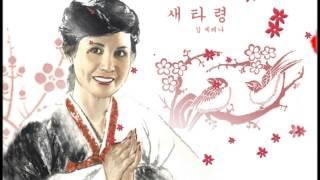 새타령 / 김세레나 / Alto saxophone