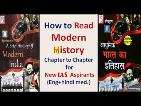 How to Read Spectrum(MODERN HISTORY) book (Chapter to chapter) ( Eng+hindi)