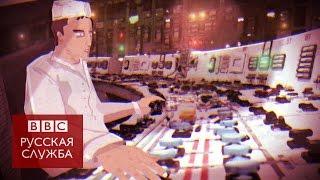 Авария на ЧАЭС: воспоминания ликвидатора