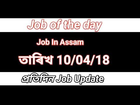 Daily Job update |Job in assam |10/04/18 assam job|
