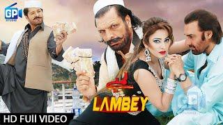 Download Jahangir Khan Pashto New Hd Film 2017 Lambe Full Trailer - Arbaz Khan | Ajab Gul | Afreen Hd 1080p MP3 song and Music Video