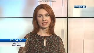 Переход Рифей-Пермь на рен тв 28.05.2018 2355