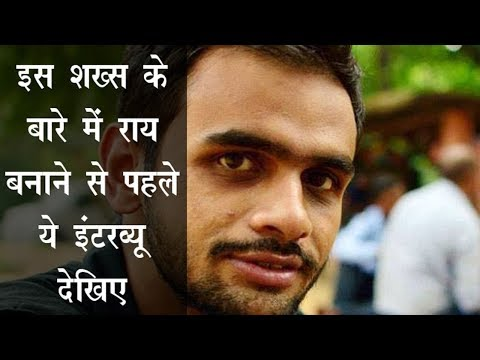 🔴 Live Interview of Umar Khalid after Bhima Koregaon Incident.