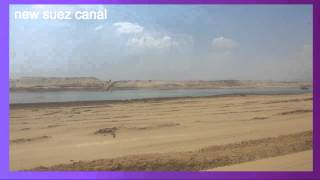 Archive new Suez Canal: April 8, 2015