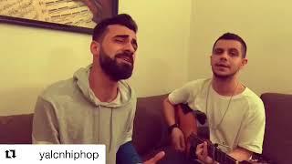 Mustafa Yalçın & Bilal Sonses (Bir sana yandım ben ) Video