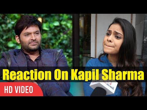 Sumona Chakravarti Reaction On Kapil Sharma Sick | The Kapil Sharma Show