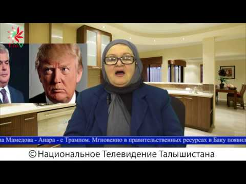 АЗЕРБАЙДЖАН ПОШЕЛ ПО РУКАМ!: Talyshistan Tv 22.02.2017 News in azerbaijani turkish