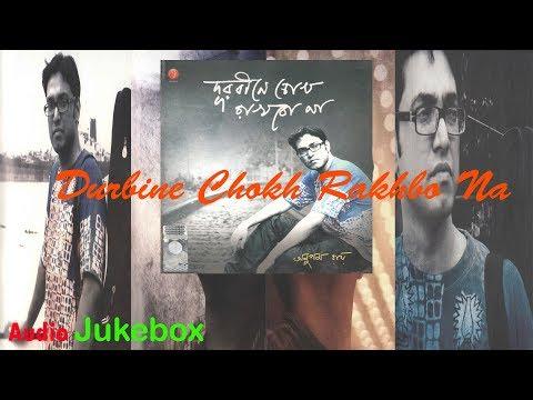 Durbine Chokh Rakhbo Na All Songs | Anupam Roy | Audio Jukebox