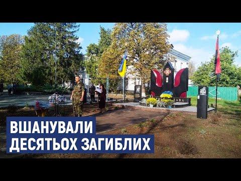 Суспільне Кропивницький: У Новоархангельську відкрили  Меморіал захисникам України
