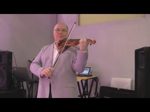 Скрипка в ресторан, кафе - живая музыка