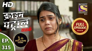 Crime Patrol Satark Season 2 - Ep 315 - Full Episode - 14th January, 2021