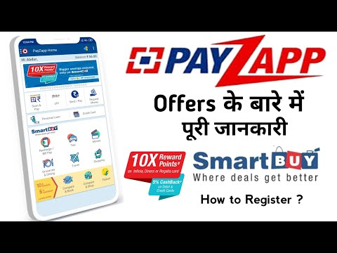 HDFC PayZapp Offer, SmartBuy Offers, Full Details | PayZapp Registration