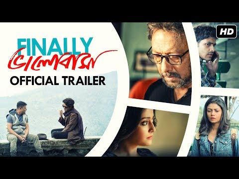 Finally ভালোবাসা   Official Trailer   Raima   Arjun   Anirban   Anjan   Sauraseni   Suprobhat   SVF