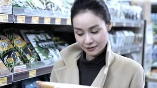 어바웃 쇼핑지도 Episode1 - 임수정 편