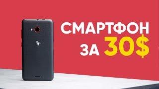 Самый дешевый смартфон в Украине! Можно покупать? Eldorado.ua