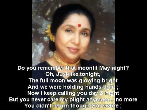 কথা দিয়ে এলেনা Katha Diye Elena Asha Bhosle Bengali Song English Subtitles By SDTZF 印度孟加拉语情歌英文字幕