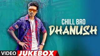 Chill Bro - Dhanush Special Video Jukebox | #HappyBirthdayDhanush | Dhanush Tamil Hits