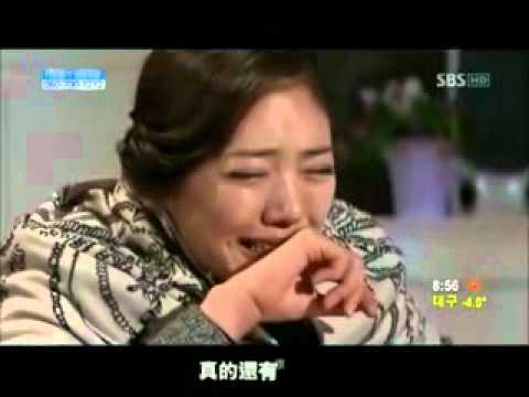 Don't hesitate OST_Tae Woo & Soo Hyun