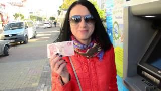 Как поменять валюту в Турции