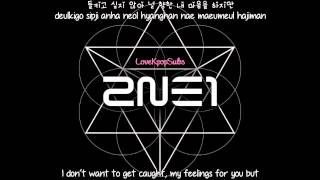 Watch 2ne1 Baby I Miss You video