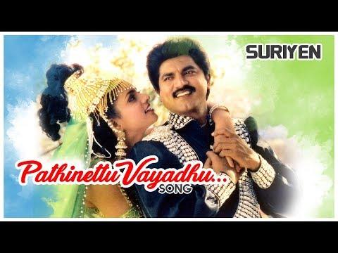 Pathinettu Vayadhu Video Song | Suriyan Tamil Movie Songs | Sarathkumar | Roja | Deva Tamil Hits