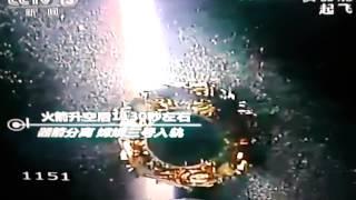 嫦娥3号发现UFO5架不明物体