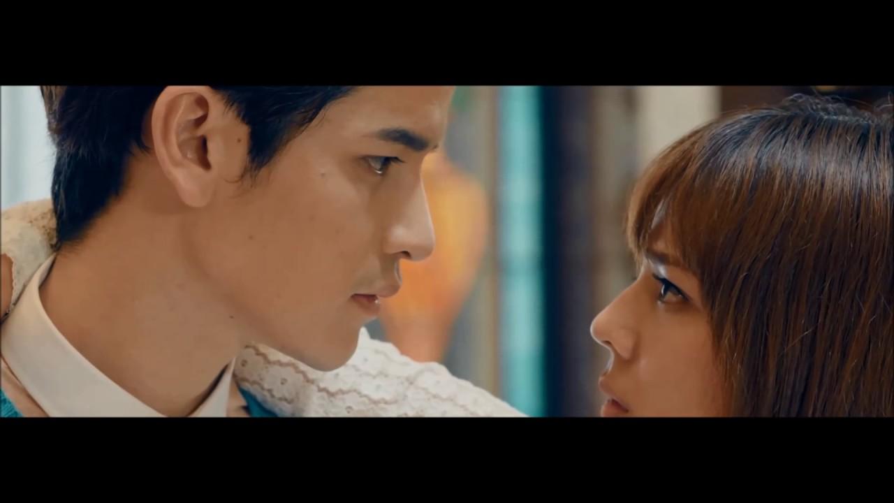 Perhaps Love (Thai Ver.)   โรส ศิรินทิพย์ Feat. ไอซ์ ศรัณยู   รักวุ่นๆ เจ้าหญิงจอมจุ้น