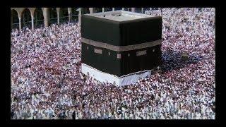 Мухаммад Посланник Бога