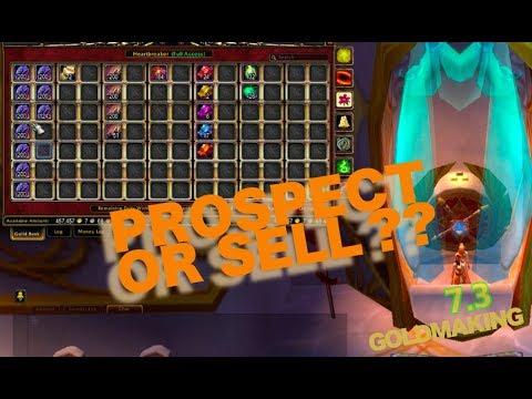 (JC) Sell or Prospect Empyrium Ore? Result of 1000 ore (Legion 7.3)