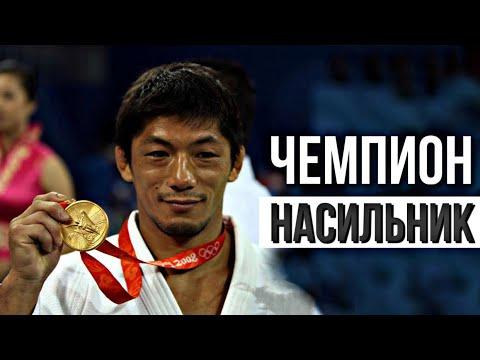 Download 7 ШОКИРУЮЩИХ фактов о Дзюдоистах   7 Shocked Facts about Judoka