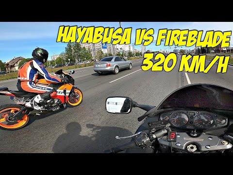 Разогнался 320км.ч   Опозорил Hayabusu   Зарубы с FireBlade и S1000RR