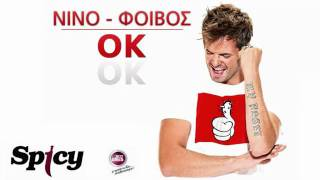 NINO-OK(ΟΛΙΚΗ ΚΑΤΑΣΤΡΟΦΗ)New Song 2011(with lyrics)