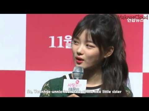 [ENG SUB] Because I Love You 제작발표회 - Kim Yoo Jung's Heartwarming Message to Kim Yoon Hye