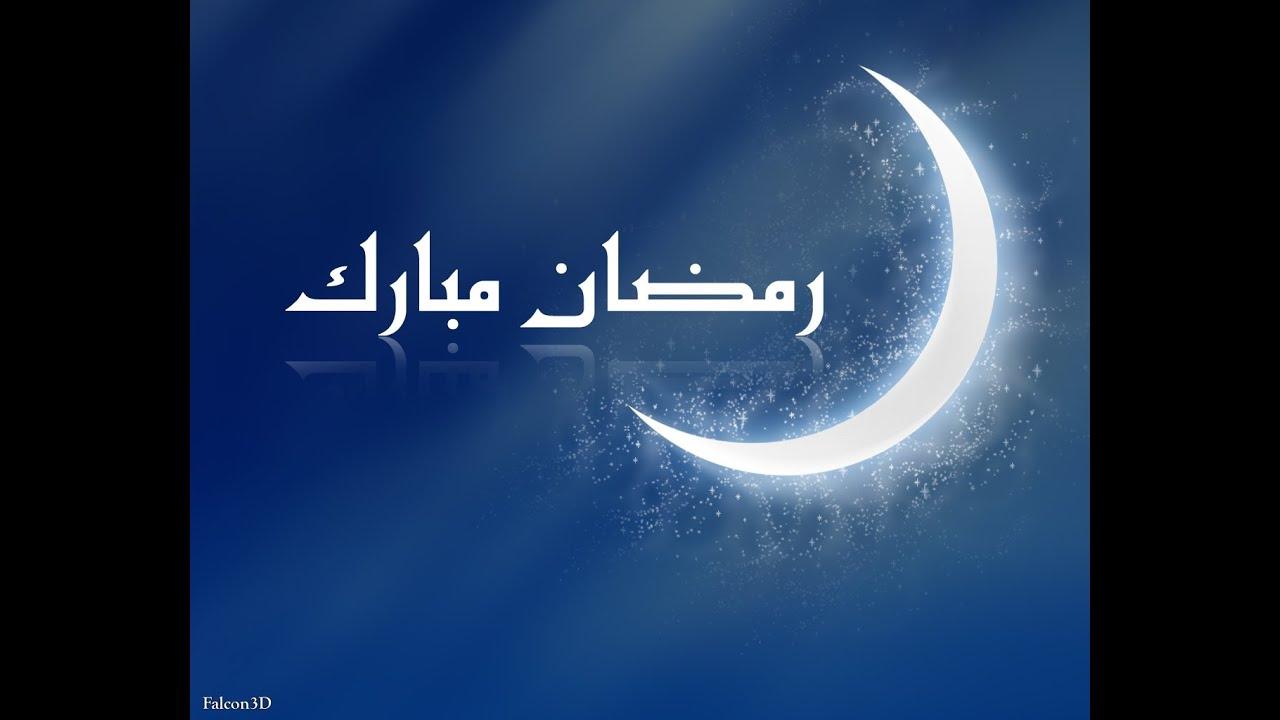 مجموعة اناشيد رمضانية رائعة 2016