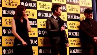 2月22日(土)公開映画「東京難民」。 是非お楽しみに!!