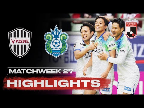 Kobe Shonan Goals And Highlights
