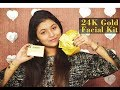 How To Do Gold Facial At Home With 24K Gold Facial Kit Step By Step In Hindi/Parna's Beauty World